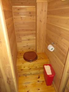 2015 - Hallingskeid Toilette